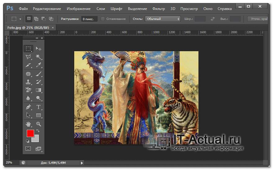 Фотография для обработки в Adobe Photoshop