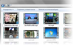 Как быстро увидеть все видеофайлы, находящиеся в разных папках