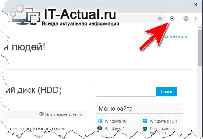 Автоматическое обновление страницы в браузере – как сделать, инструкция