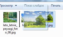 Как изменить порядок фотографий на своё усмотрение и переименовать в пакетном режиме