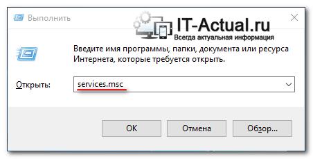 Открытие системного окна