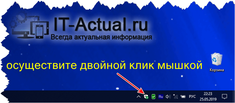 Выбор действия при обнаружении вируса защитником Windows (Windows Defender)