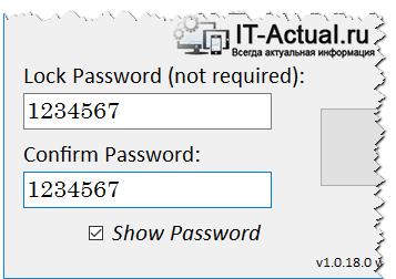 Задать пароль в программе Quiet on the Set