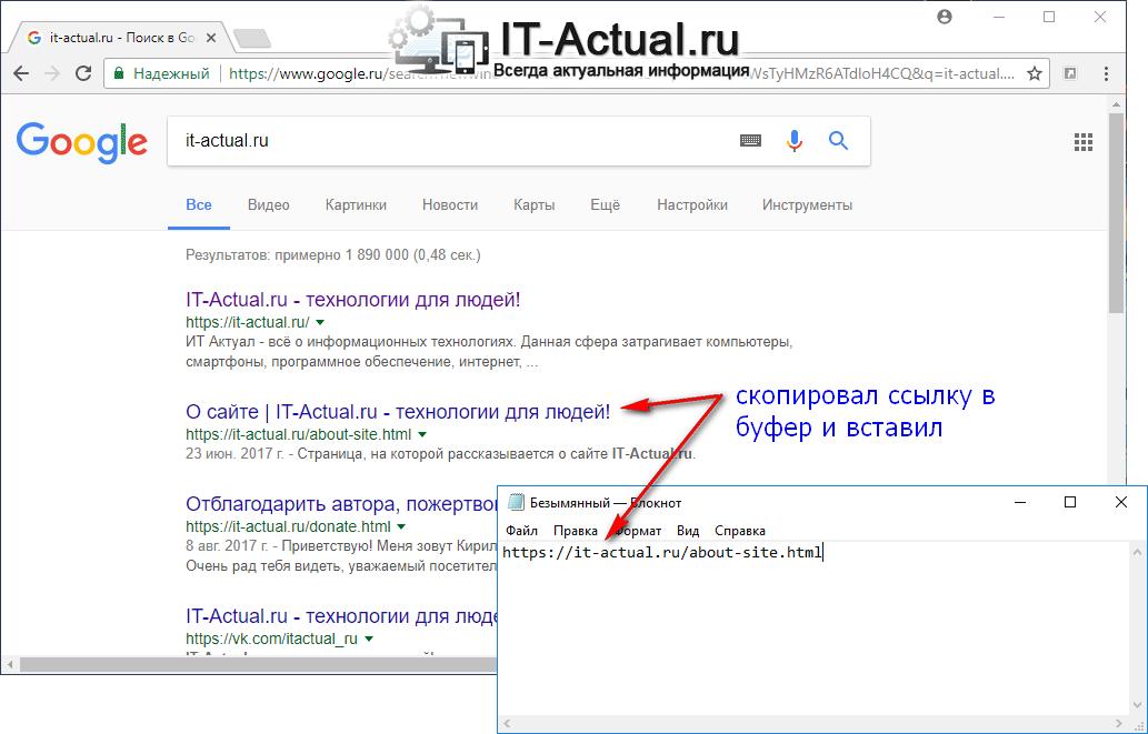 Результаты поиска Google с прямыми ссылками (без редиректов)
