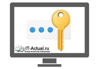 На компьютере не принимает пароль