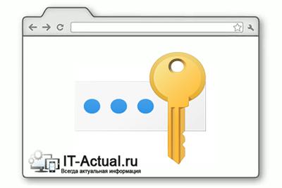 Сайт или прочий интернет сервис отказывается принимать пароль