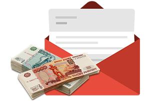 Пришло письмо на эл. почту о переводе денег – как реагировать?