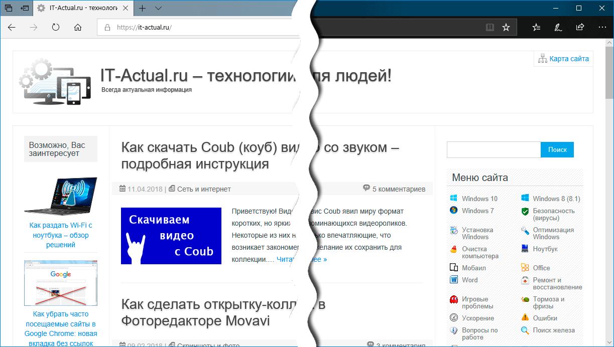Как в браузере Microsoft Edge включить тёмную тему оформления