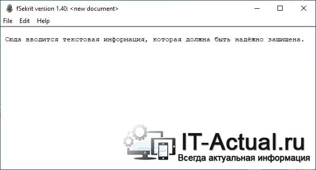 Портативный зашифрованный текстовый файл – как создать и пользоваться