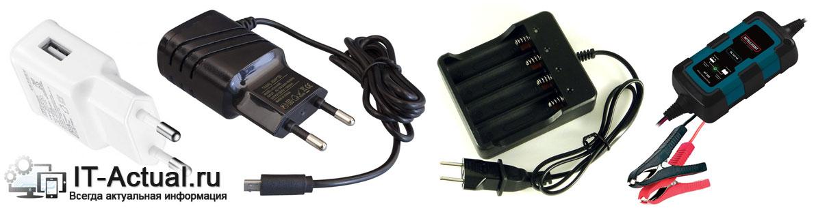 Зарядные устройства бывают различные, и некоторые из них издают посторонний звук