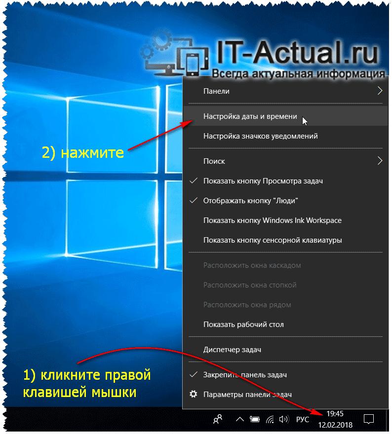 Не работает магазин приложений Windows – причины и решение