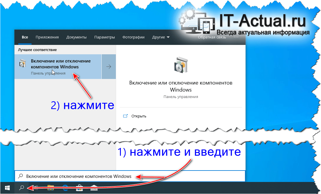 VirtualBox перестал работать после включения «Песочницы Windows» – решение