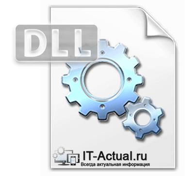 Файл динамической библиотеки