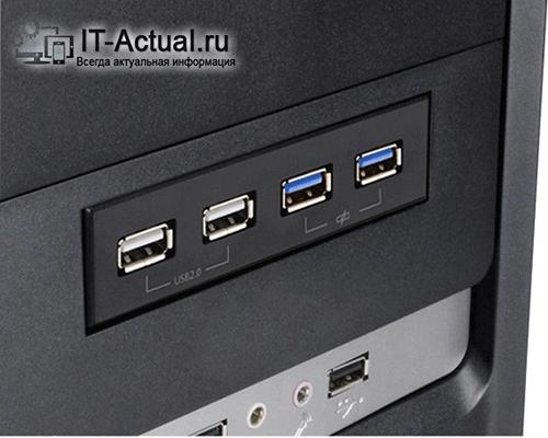 USB поры на системном блоке