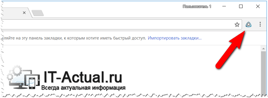 Иконка расширения friGate в браузере