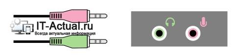 Схема подключения наушников и микрофона к компьютеру