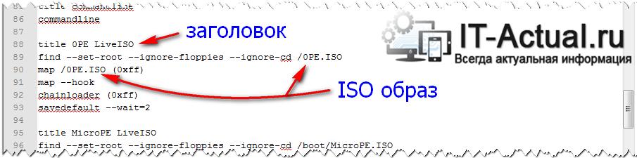 Типовая команда Grub4Dos menu.lst – тайтл (заголовок) и ISO образ
