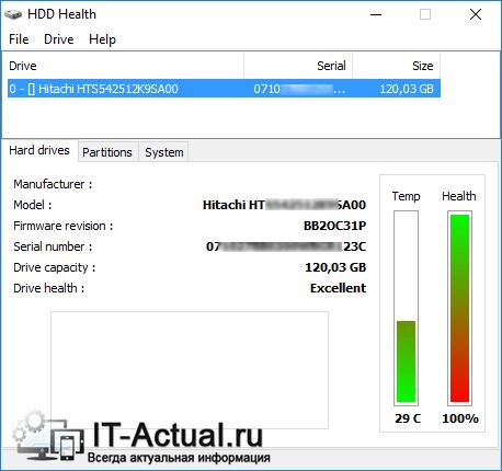 Окно программы HDD Health