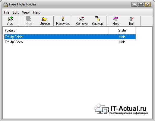 Главное окно программы «Free Hide Folder»
