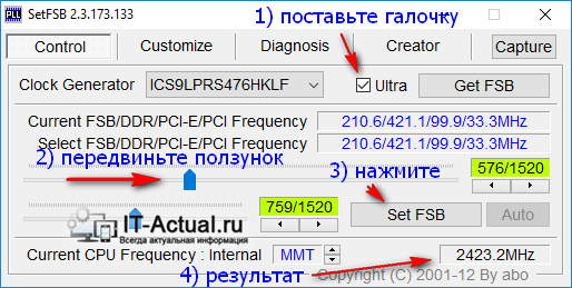 Окно программы SetFSB: поднимаем частоту процессора