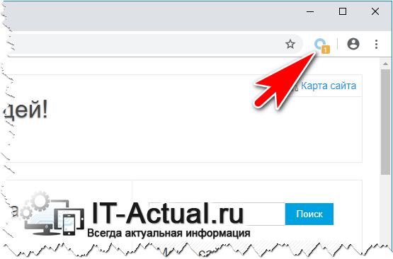 Как сделать переключатель прокси в браузере