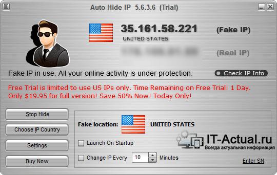 Окно программы Auto Hide IP