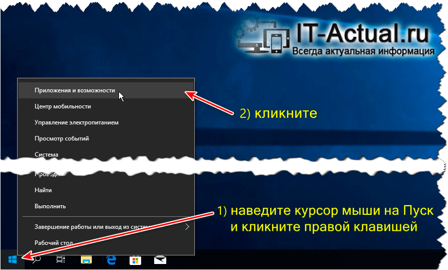 Как управлять автозагрузкой программ в Windows 10