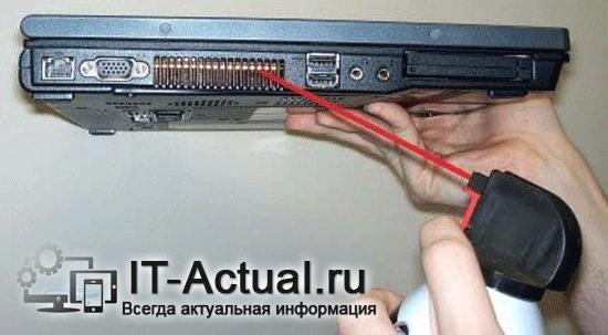 Очистка системы охлаждения ноутбука