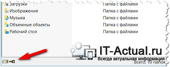 Пароль по умолчанию отключен, о чём свидетельствует изображение иконки ключа в WinRar