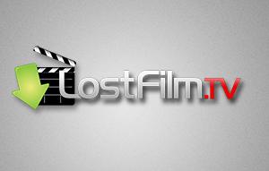Как скачать сериал с Лостфильм (www.lostfilm.tv)