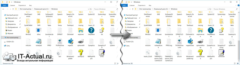Как сделать загрузочную USB флешку для установки Windows 7