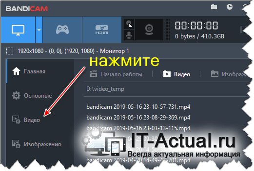 Низкая частота кадров видео Bandicam в Adobe Premiere – почему, как исправить
