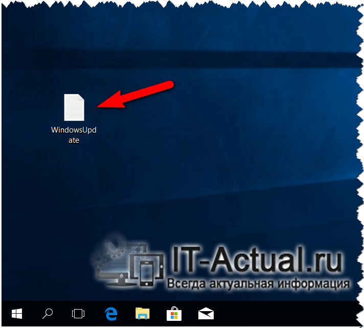 WindowsUpdate.log в Windows 10