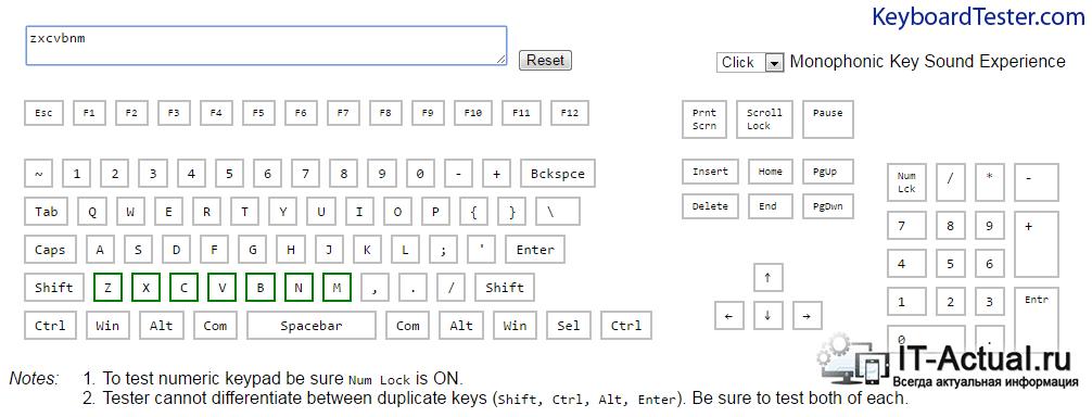 Сервис Keyboardtester — тестирование работоспособности клавиатуры