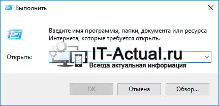 Как открыть устройства и принтеры в Windows 10