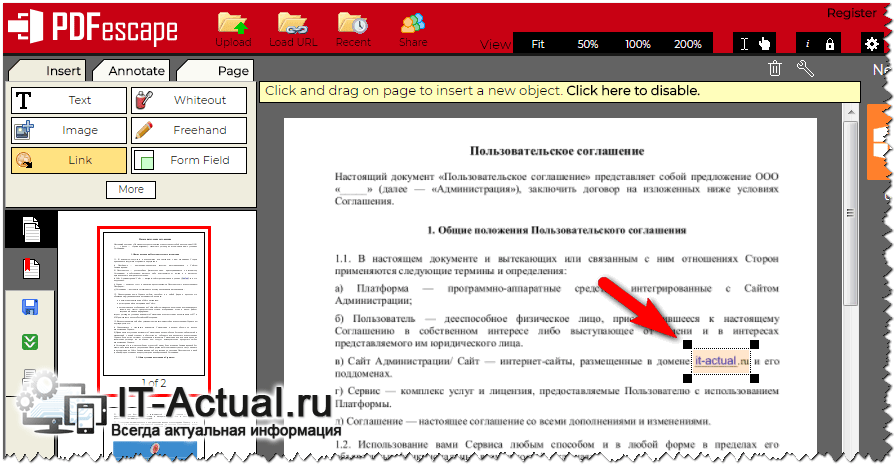 Указание границ ссылки в самом PDF документе