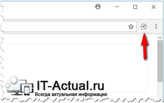 Панель инструментов браузера в Google Chrome