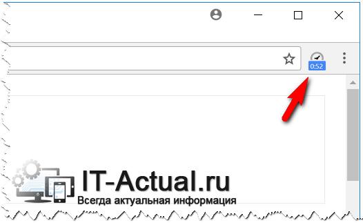 Таймер отсчёта времени автоматической перезагрузки страницы в браузере