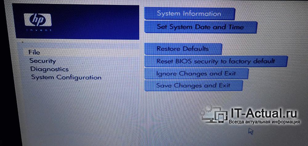 BIOS меню ноутбука марки HP