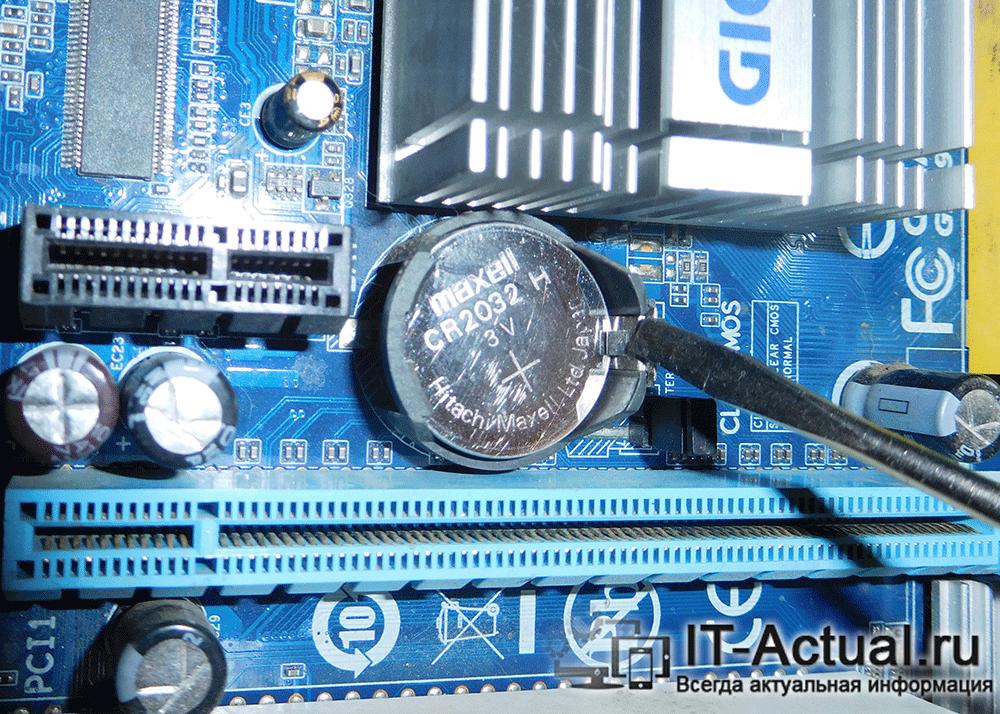 Типовая батарейка, которая питает BIOS