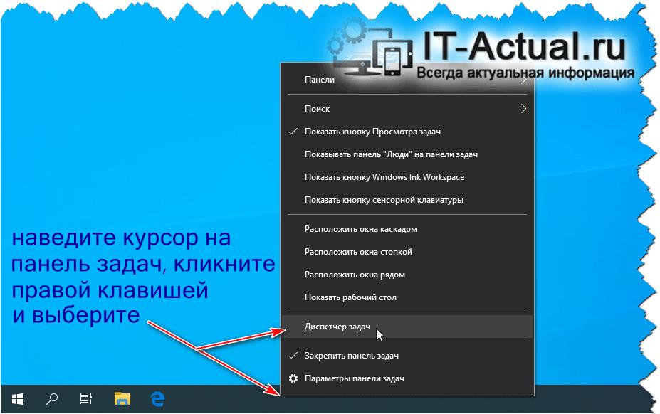 Как отключить автоматический запуск той или иной программы в Windows 10