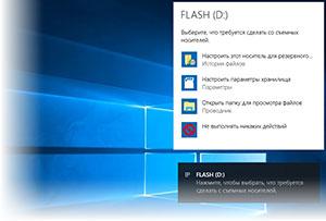Как управлять автозапуском (включать, выключать, настроить) в Windows 10