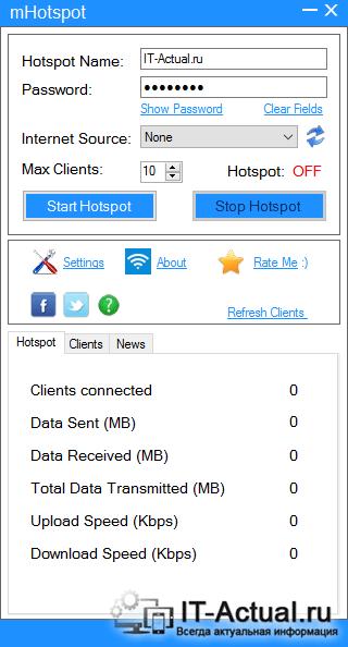 Окно программы mHotspot