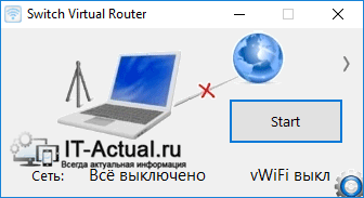 Окно программы Switch Virtual Router