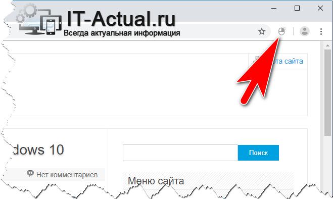 На сайте заблокирована правая клавиша мыши, как её разблокировать – инструкция
