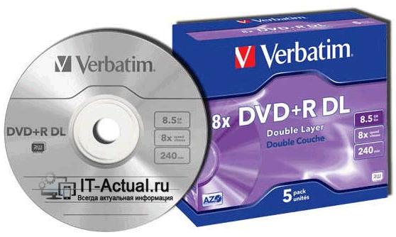 DVD болванка объёмом 8.5 гигабайт