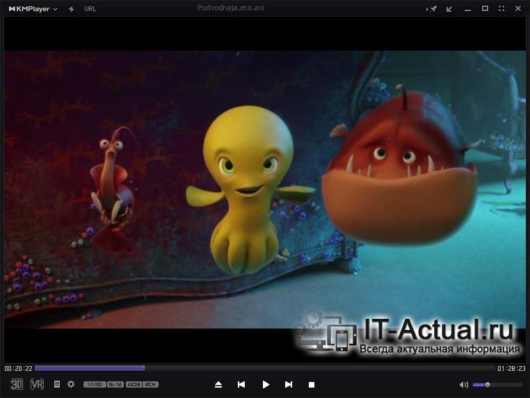Множество поддерживаемых форматов аудио и видео в KMPlayer