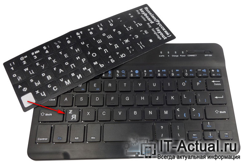 Что делать, если клавиатура компьютера на иностранном языке