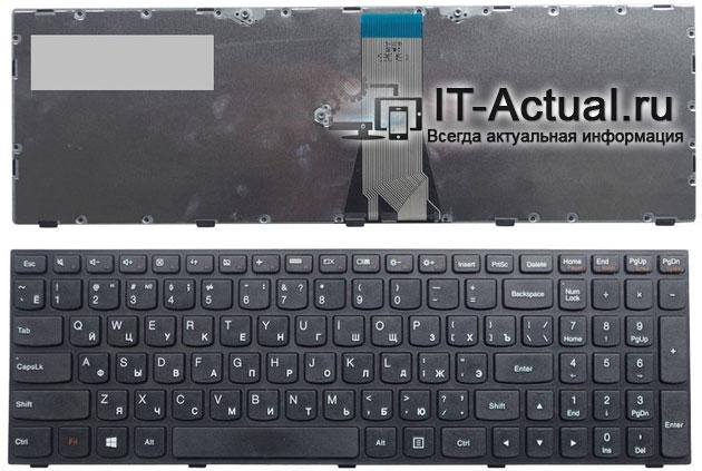 Клавиатура ноутбука с требуемой раскладкой