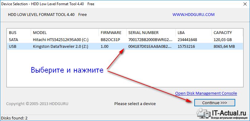 Главное окно программы «HDD LLF Low Level Format Tool»